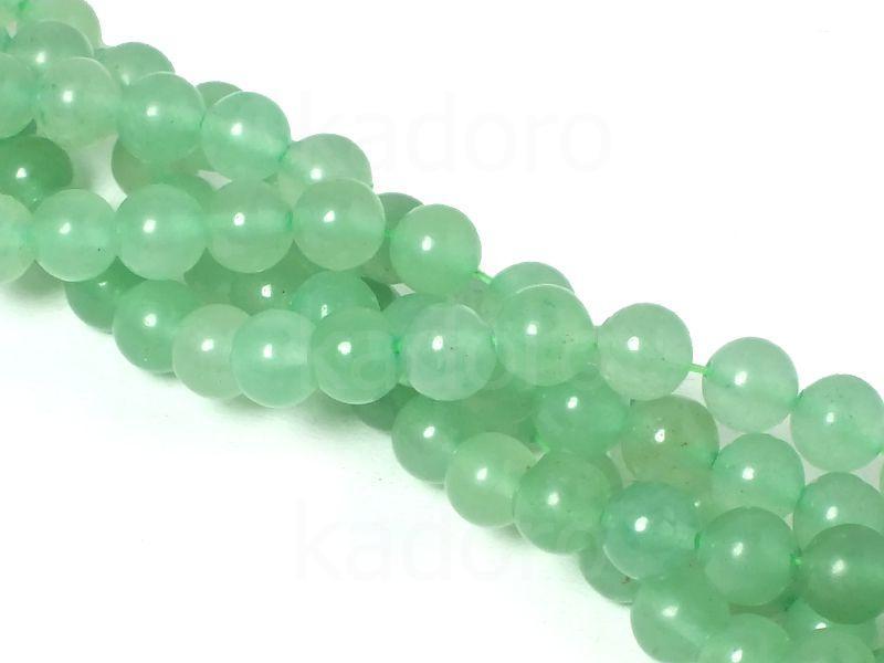 Awenturyn zielony kula 6.5 mm - krótki sznur 20 cm
