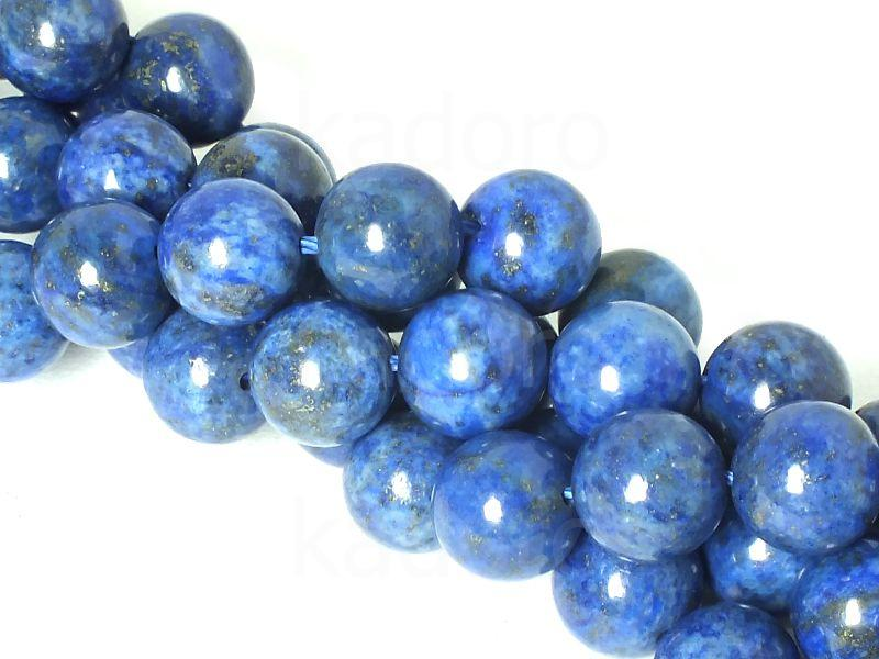 Lapis lazuli kula 10 mm - krótki sznur 19 cm